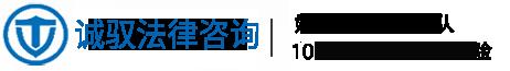 南京离婚律师